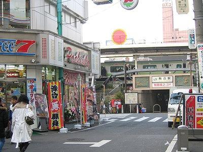 駒込駅 漫画家アシスタント物語番外編